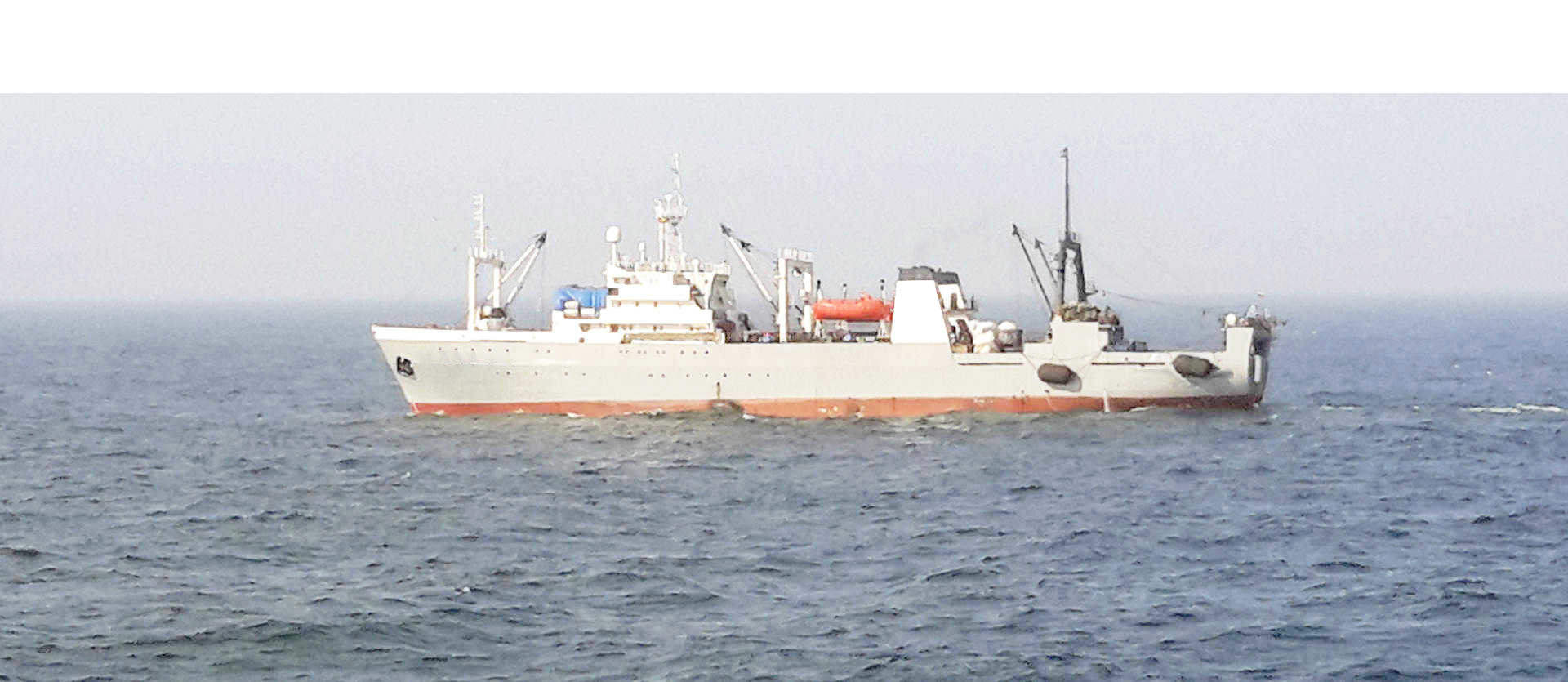 OPERATING FISHING VESSELS